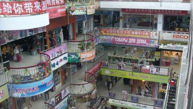 Photo of Шоп-тур в Китай: как украинцу быстро оформить визу