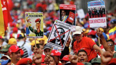 Photo of Операция «Венесуэла»