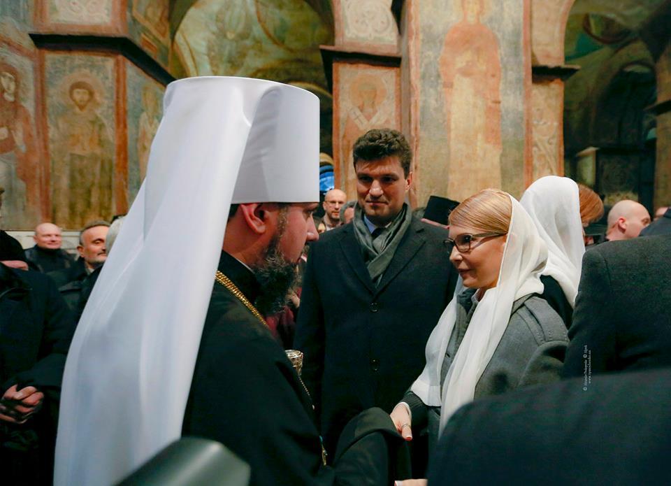 Тимошенко и главарь секты Порошенко - Епифаний