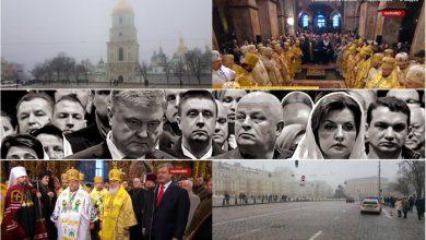Photo of В Киеве – новый скандал вокруг псевдоправославной секты Порошенко