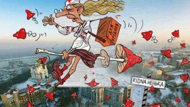 Photo of Супрунгейт как иллюстрация реальности Украины