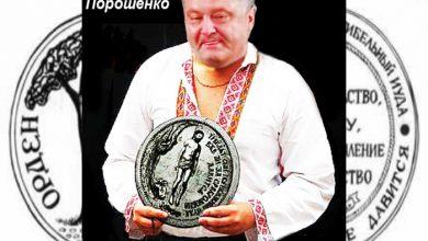 Photo of В ДНР из осколков снарядов изготовят «Медаль Иуды» для киевского диктатора