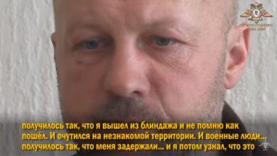 Photo of Пленный прапор путчистов рассказал, как укронацисты драпали быстрее генералов
