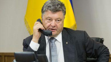 Photo of Слили аудиозапись тёрок вороватого диктатора Порошенко с чиновником