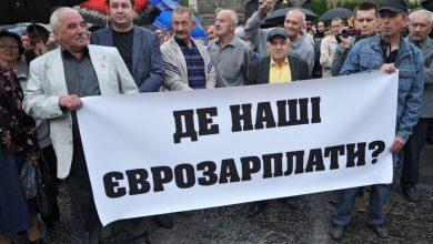 Photo of Нацистская Украина выгнала Молдавию с последнего места по зарплатам
