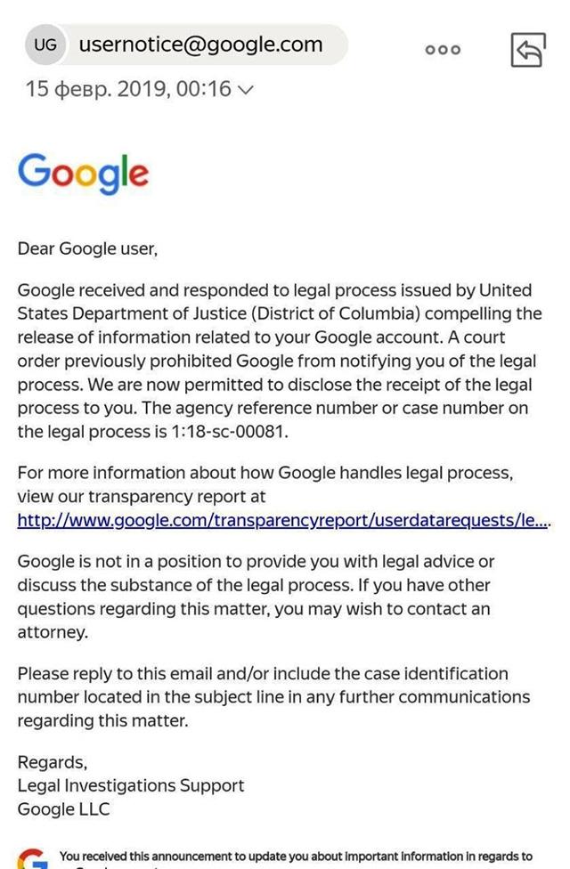 Google передало личные данные российских граждан в госорганы США для фальсификаций