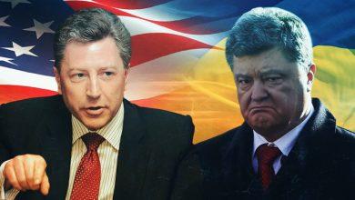 Photo of Зачем «Дональд Кук» заходил в Одессу?