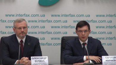 Photo of Мураев снял свою кандидатуру в пользу Вилкула