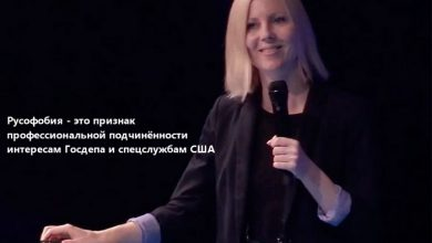 Photo of Как финской русофобке присудили премию и тут же её отобрали