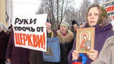Photo of Атака диктатора на каноническую Православную церковь провалилась