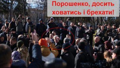 Photo of Чернигов: майданный главарь под охраной двух тысяч полицаев