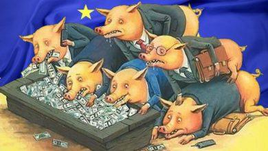 Photo of Евросоюз: воруют — все!