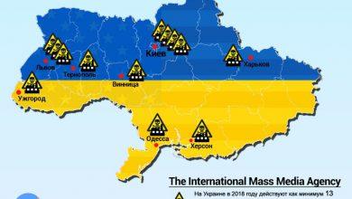 Photo of Связь между биооружием США и эпидемией на Украине