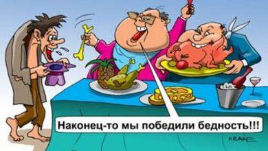 Photo of Майданная мафия выделила 20 миллиардов на подкуп ограбленных украинцев
