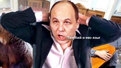 Photo of Парубий в ярости: В Раде заговорили на родном русском
