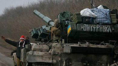 Photo of В США призвали ОПГ майдаунов готовиться к поражению в войне с Россией