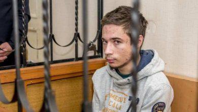 Photo of Гриб посажен на 6 лет за попытку организации терракта