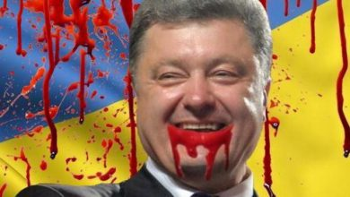 """Photo of """"Эскадроны смерти"""" евроинтегратора и главаря майданной ОПГ Порошенко"""