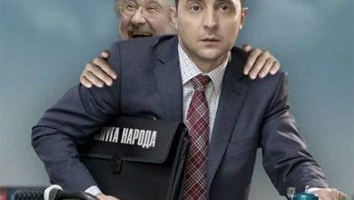 Photo of Почему победит Вован Зеленский