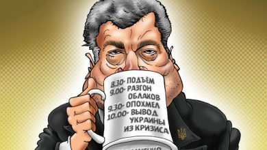 Photo of Король майданной мафии попёр против «воровского закона»