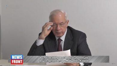Photo of В американский список «неприкасаемых» украинцев вошли агенты ЦРУ