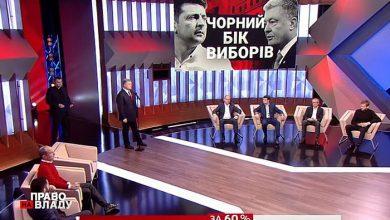 Photo of Зеленский и Порошенко поругались в прямом эфире ТВ