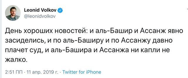 Джулиан Ассанж — вы и есть Сопротивление