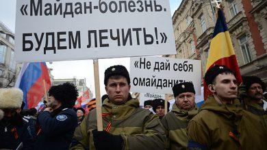 Photo of Пять лет с начала вооружённого сопротивления прозападным интервентам