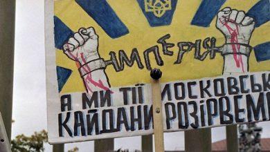Photo of Западные фонды плодят манкуртов и разрушают Украину