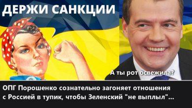 Photo of Россия запретила экспорт нефти и угля на путчистскую Украину