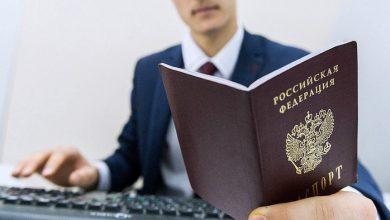 Photo of Указ Путина по Донбассу — антифашисты получат гражданство РФ