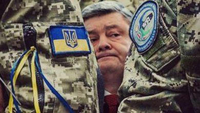 Photo of В США пояснили причину провала диктатуры ОПГ Порошенко