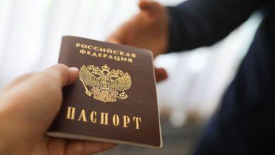 Photo of Есть ли право у России наделять своим гражданством украинцев?