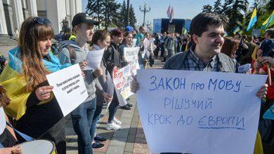 Photo of Украина: языковый закон и политическая борьба