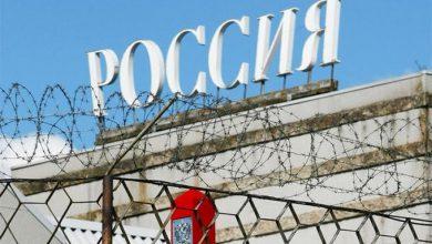Photo of RAND Corporation: Как заставить Кремль похоронить Россию