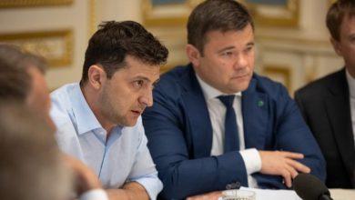 Photo of Зеленский уволил несколько миньонов экс-диктатора