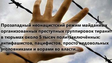 Photo of Портнов призвал украинских судей освободить всех политзаключенных