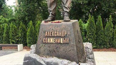 Photo of Изящную заботу о памятнике Солженицину обозвали вандализмом