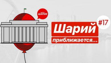 Photo of Переполох в украинском курятнике: Кому мешает Шарий?