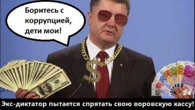 Photo of Экс-диктатор снял наличкой 34 млн. ворованных долларов