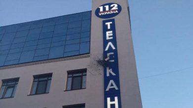 Photo of Киевские террористы открыли огонь по каналу «112 Украина»