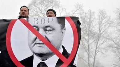 Photo of Вина ОПГ Порошенко в денежном исчислении многие миллиарды
