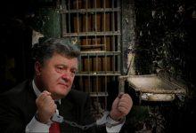 Photo of Депутат новой Верховной рады об аресте всей фракции Порошенко