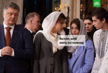 Photo of Порошенко сбежал и прихватил пол тонны долларов
