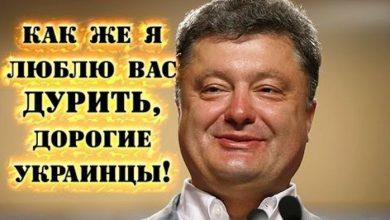 Photo of Главарь мафии просит США закрыть уголовные дела на Украине
