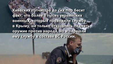 Photo of Салливуд пытается обелить позорное изгнание Украины из Крыма