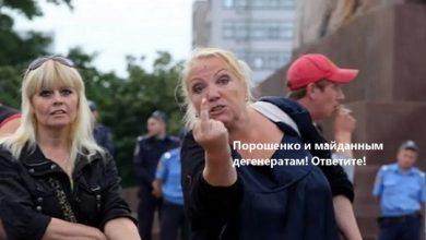 Photo of Суд оправдал харьковчанку, участницу Антимайдана
