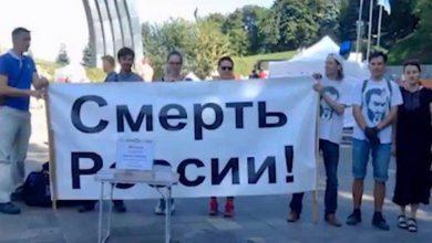 Photo of В Киеве потребовали свернуть плакат «Смерть России!»