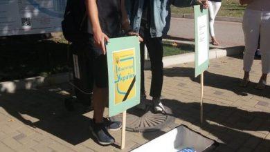 Photo of В Запорожье студенты потребовали обучения на русском языке