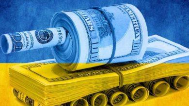 Photo of О новом бюджете Украины: хозяева колонии довольны оккупационной администрацией